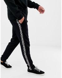 HUGO - Dusten Side Stripe Taped Logo Sweat joggers In Black - Lyst