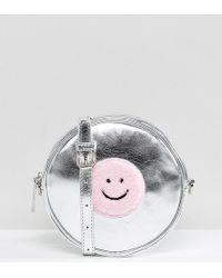 Lazy Oaf - Exclusive Silver Faux Fur Round Fuzzy Cross Body Bag - Lyst