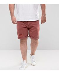 ASOS - Asos Plus Slim Denim Shorts In Burgundy With Thigh Rip - Lyst