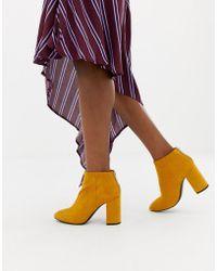 Pull&Bear - Zip Heeled Boot In Mustard - Lyst