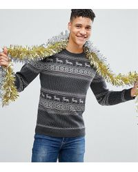 SELECTED - Tall Knitted Christmas Jumper In 100% Cotton - Lyst