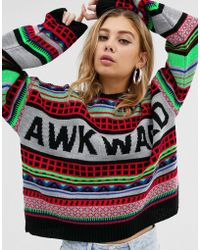 The Ragged Priest - Clash Pattern Knitted Jumper - Lyst