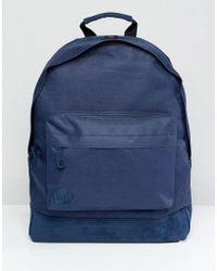 Mi-Pac - Mi Pac Classic Backpack - Lyst