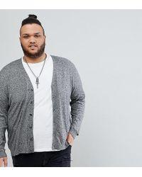 ASOS DESIGN - Asos Plus Cotton Cardigan In Gray Twist - Lyst
