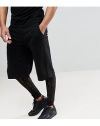 ASOS - Tall Oversized Shorts With Lace Megging Layer - Lyst