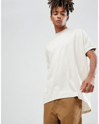 ASOS - Design Oversized T-shirt With Stepped Hem And Deep Rib Cuffs In Beige - Lyst