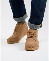 TOMS - Bota Shearling Boots In Beige Suede - Lyst
