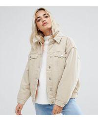ASOS - Denim Wadded Jacket In Stone - Lyst