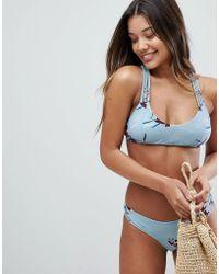 Y.A.S | Cherry Blossom Bikini Top | Lyst