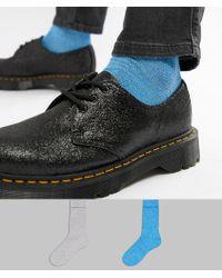 ASOS - Ankle Socks In Glitter Silver & Blue 2 Pack - Lyst