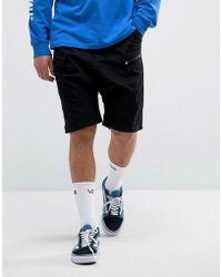 Bershka | Drop Crotch Skater Shorts In Black | Lyst