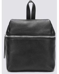 Kara - Small Pebbled Leather Backpack - Lyst