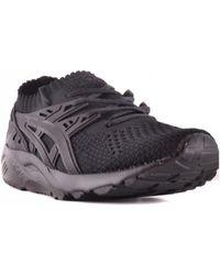 Asics - Shoes - Lyst
