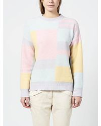 INTROPIA - 80's Style Jumper - Lyst