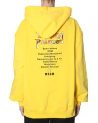 MSGM - Oversize Fit Hooded Sweatshirt - Lyst