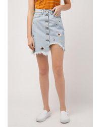 PRPS - Mini Skirt - Lyst