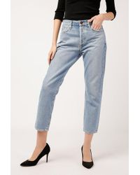 Goldsign - The Low Slung Jean - Lyst