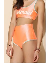 This Is A Love Song Orange Mermaid Bottom - Lyst
