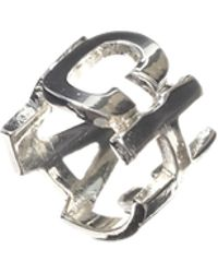 Cheap Monday - Letter Ring - Lyst