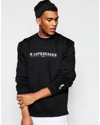 Rascals - N. Copenhagen Sweatshirt - Lyst