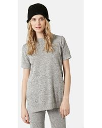 Topshop Short Sleeve Knit Top gray - Lyst