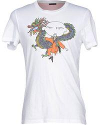 Patrizia Pepe   T-shirt   Lyst