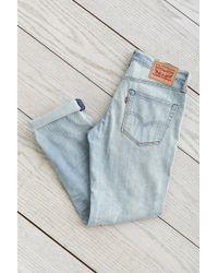 Levi's 511 Pickleweed Slim Jean - Lyst
