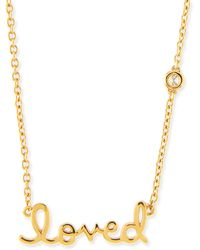 Shy By Sydney Evan - 14k Gold Vermeil Loved Necklace - Lyst