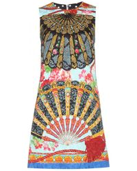 Dolce & Gabbana Multicolor Brocade Dress - Lyst