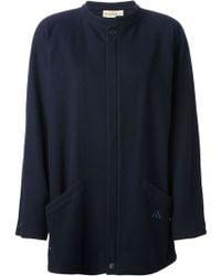 Versace Oversized Coat - Lyst