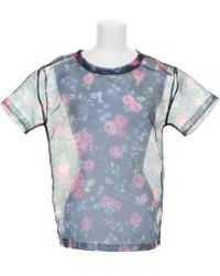 Carven Top - Lyst
