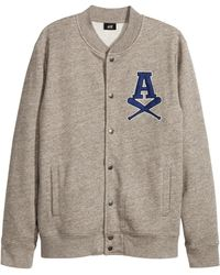 H&M Beige Baseball Jacket - Lyst