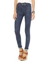 James Jeans Twiggy High Class Jeans Summer Love - Lyst
