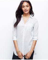 Ann Taylor Stripe Oversized Shirt - Lyst