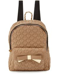 Betsey Johnson   Be Mine Forever Quilted Backpack   Lyst