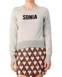 Sonia By Sonia Rykiel Jumper Of - Lyst