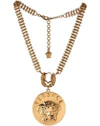 Versace Medusa Medallion Necklace - Lyst