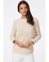 Missguided Stitch Detail Knitted Sweater Vanilla - Lyst