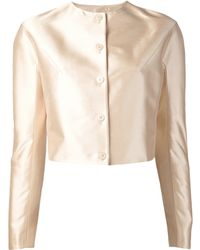 Carven Cropped Jacket - Lyst
