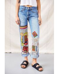 Urban Renewal - Foreign Bazaar Patched Jean - Lyst