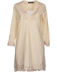 Antik Batik Beige Short Dress - Lyst