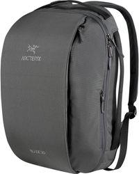 Arc'teryx - Blade 20l Backpack - Lyst