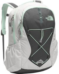 The North Face - Jester 26l Backpack - Lyst