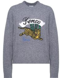 KENZO - Pullover boxy Tiger Bamboo in lana - Lyst