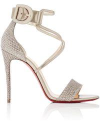 f9f92aab35b9 Christian Louboutin Amazoutiful Specchio Leather Gladiator Sandals ...