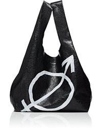 Balenciaga - Arena Leather Supermarket Shopper Tote Bag - Lyst