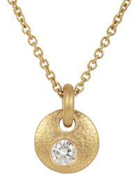 Linda Lee Johnson - Diamond & Gold La Poche Chouette Necklace - Lyst