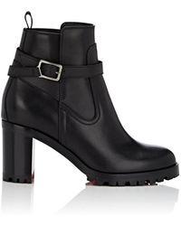 Christian Louboutin - Trapeurdekoi Leather Ankle Boots - Lyst