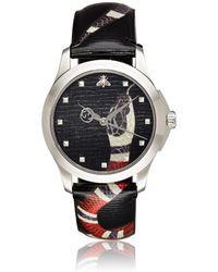 Gucci - Le Marché Des Merveilles Stainless Steel Watch - Lyst