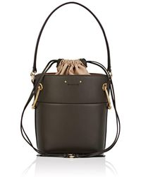 Chloé - Roy Leather Bucket Bag - Lyst